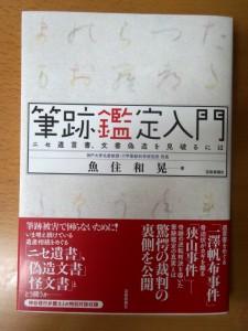 DSC05634
