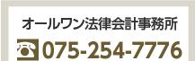 お問い合わせ
