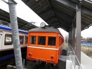 DSC01230