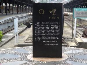 DSC01986