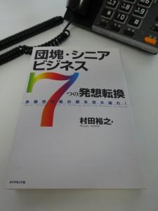 DSC02393