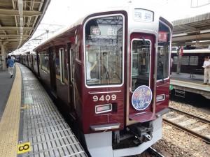 DSC02360