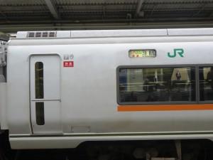DSC03224