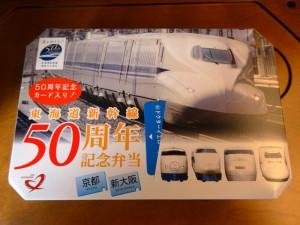 DSC03268