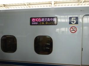 DSC04857