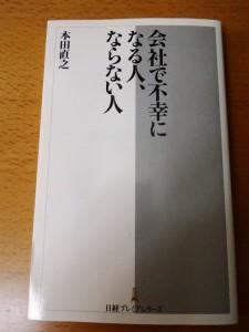 DSC04723