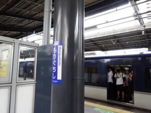 DSC04943