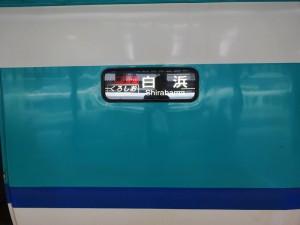 DSC04985