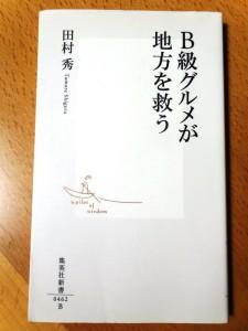 DSC04730