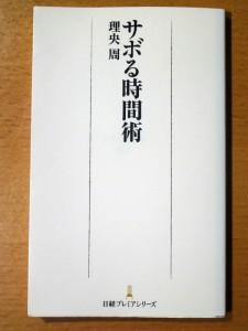 DSC05378
