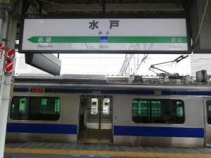 DSC05772