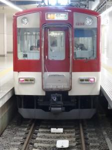 DSC07161