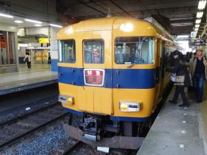 DSC07168