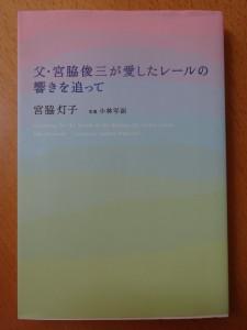 DSC07885