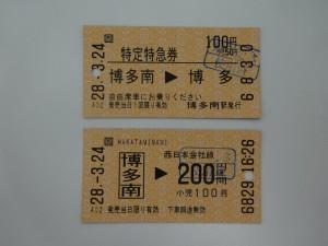 DSC07884
