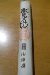 DSC00050