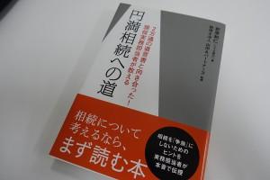 DSC02899