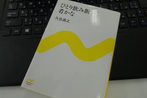 DSC04457