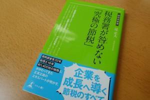 DSC05137