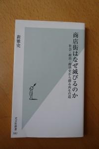 DSC01167
