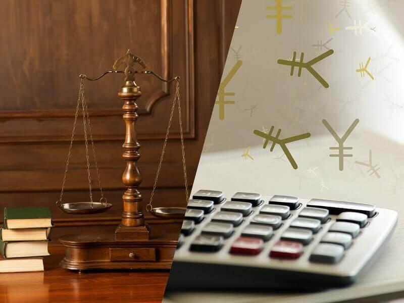 法律と税金、同時に対応