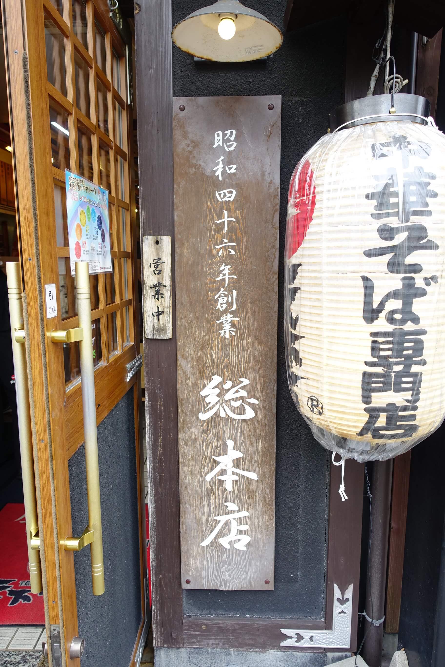家裁 京都 京都弁護士会-南部地域における地家裁支部設置推進対策本部-